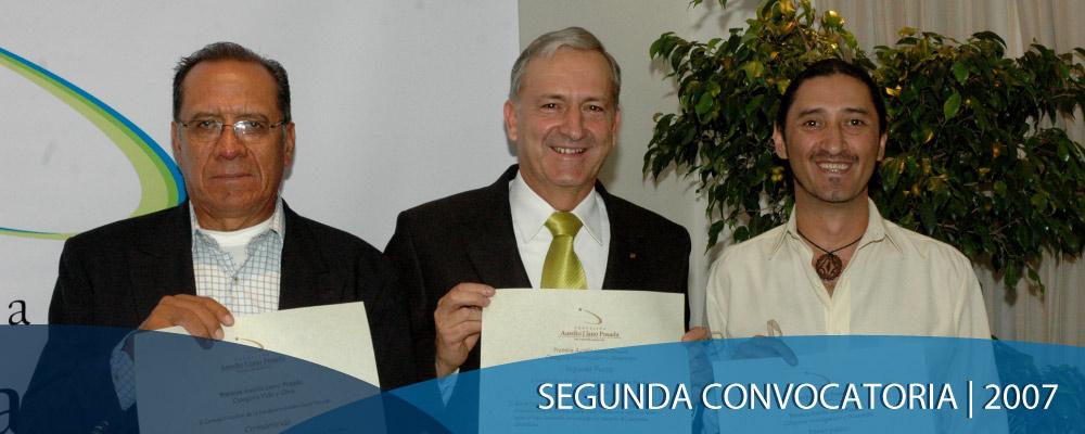 Segunda convocatoria | 2007 Premios Aurelio Llano Posada, Medellín