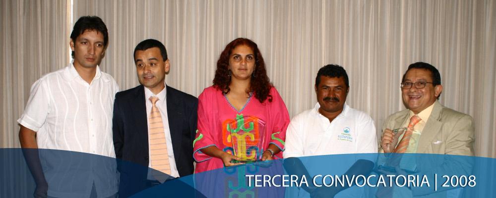 Tercera convocatoria | 2008 Premios Aurelio Llano Posada, Medellín