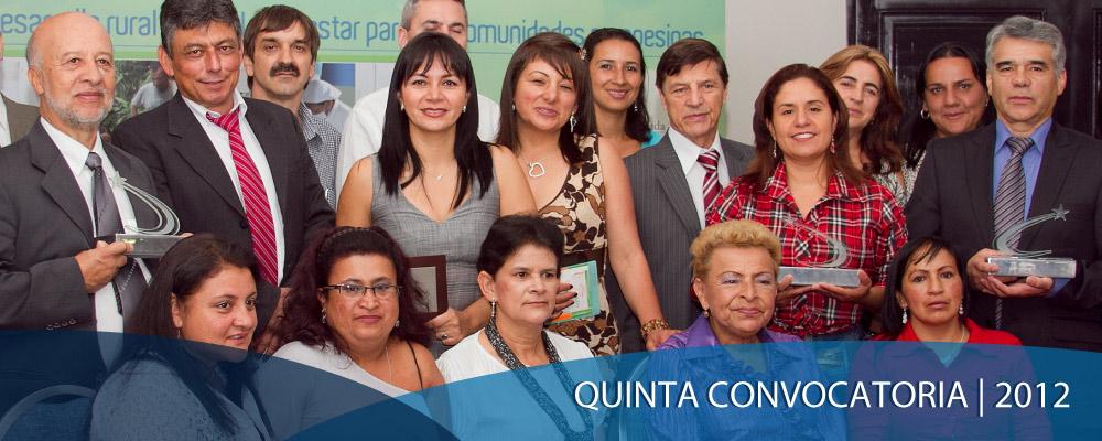Quinta convocatoria | 2012 Premios Aurelio Llano Posada, Medellín