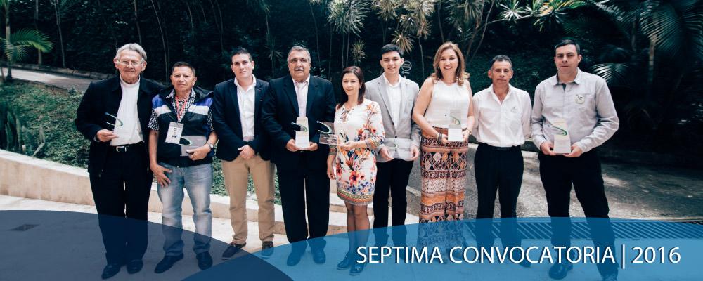 Séptima convocatoria | 2016 Premios Aurelio Llano Posada, Medellín